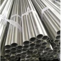 Customized Clear Anodizing Aluminium Round Tube With Large Size Diameter for sale