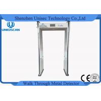 Quality High Sensitivity Airport Archway Metal Detector, Walk Through Metal Detector For Security wholesale
