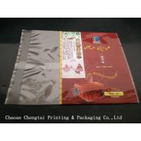 China Custom Printing Tea / Food Packaging Pouches 45g Small Plastic Tea Bags on sale