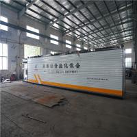 15 Kw Asphalt Melter , Bag Bitumen Hot Mix Plant For Road Construction