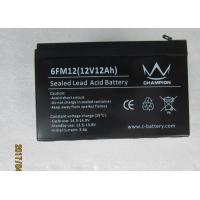 Quality Sealed Long Life Lead Acid Battery 12v12ah security system use UPS power supply wholesale