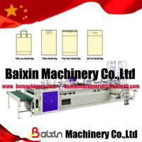 China Fully Automatic plastic handle bag making machine BAIXIN MACHINERY on sale