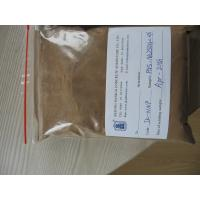 Buy cheap JK-01 NP Sodium Naphthalene Sulfonate Formaldehyde Concrete Admixture from wholesalers