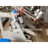 Cheap High Speed Biodegradable HDPE / LDPE Plastic Shopping Bag Making Machine for sale