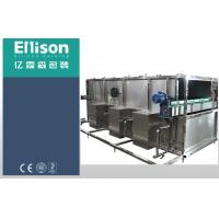 Quality CE Bottled Water Production Line Warming / Cooling Tunnel / Pasteurizer Channel wholesale