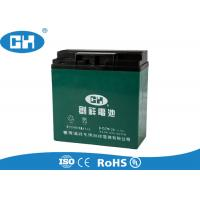 China High Performance Electric Motorcycle Battery 181 * 77 * 170mm Acid Resistance on sale