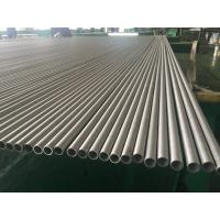 Quality Stainless Steel Seamless Tube (Hot Finished), 100% Eddy Current Test & Hydrostatic Test, Solid / Bright Annealed wholesale