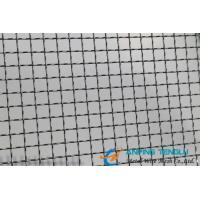 Quality Stainless Steel Crimped Wire Mesh With Hole Size From 1mm to 40mm wholesale