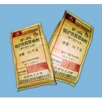 Quality scale inhibitor for heat system wholesale