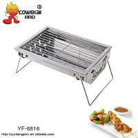 China Mini Easy Folding Charcoal Grill on sale
