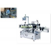 Quality Double side sticker labelling machine and orientation wrap-around labeling wholesale