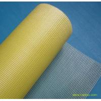 China Fiberglass Mesh/Cloth/Alkali resistant fiberglass mesh for roofing on sale