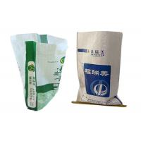Sealable Polypropylene Packaging Bags Heavy Duty Plastic Sacks For Almond