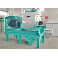 Cheap Industrial Wood Crusher Machine , Wood Pallet Crusher Turn Wood Chips To Sawdust for sale
