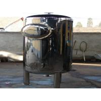Quality Automatic Multi Media Stainless Steel Filter Housings For Sand Filtration wholesale
