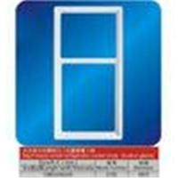 Quality ABS Built-in Glass Refrigerator Replacement Part Cooler Body White 219L 1080mm With OEM wholesale