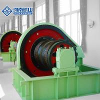 China Light Duty Maneuverable Electric Wire Rope Winch 6 Ton Weight  For Warehouse on sale