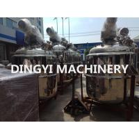 Quality Bottom Magnetic Heated Pharmaceutical Mixing Tank Large Volume High Shear Agitator wholesale