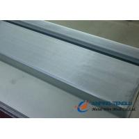 """Buy cheap Fine Stainless Steel 316 316L Wire Cloth, 400Mesh Plain Weave 0.001"""" Wire 48"""" from wholesalers"""