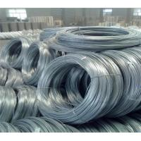 Buy cheap Hot Dip Galvanized Wire Cold Drawing of Galvanized Wire product
