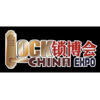 Quality The 4th China Lock Industry Expo 2014 wholesale