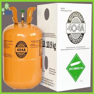 Quality R404a refrigerant gas cylinder R404A refrigerant wholesale