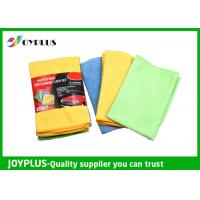 Quality Car Cleaning Tools Microfiber Cleaning Cloth Non Scratch Easy Wash wholesale