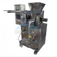 Quality Reasonable structure and durable used small dry powder filling machine wholesale