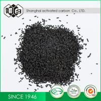 Quality 1.5mm Coal Based Columnar Activated Carbon For Food And Beverage Industry wholesale