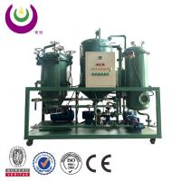 Quality Insulation transformer oil filter machine/ black lube oil recycling purifier plant/ fuel oil decolor wholesale