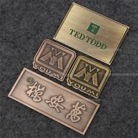 Buy cheap Custom rectangle brass copper embossed layout zinc alloy metal logo plate with sticker for handmade craft furniture door from wholesalers