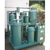 Quality Lube oil filtering oil reclamation oil refinery unit wholesale