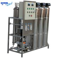 Quality Reverse Osmosis Drinking Water Purifier Machine Commericial system wholesale