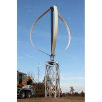 China Wind Generator Vertical Wind Turbine on sale