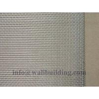 Quality Aluminum Magnesium Alloy Insect Proof Netting Window Mosquito Net wholesale