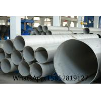Buy cheap ASTM A312 Schedule 10 , Schedule 40 Stainless Steel Pipe and Tube , TP316H product