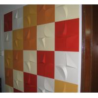 Quality Plant Fiber 3D MDF Wall Panels Home Decor Upholstery Moisture proof and Durable wholesale