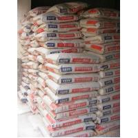 Quality Refractory Cement,High alumina cement,Calcium Aluminate cement,CA50/A600,A700 wholesale