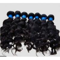 Quality Elegant Unprocessed Indian Curly Hair Extensions With No Foul Odor wholesale