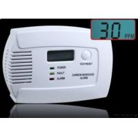 Quality Carbon Monoxide Detector Gs808 wholesale