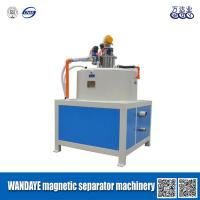 Quality Professional  Water Cooling Manual Wet Magnetic Separator 3T 7KW φ 300mm wholesale