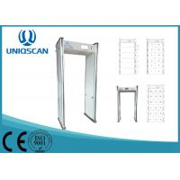 Quality 0 To 255 Sensitivity Pass Through Metal Detector wholesale