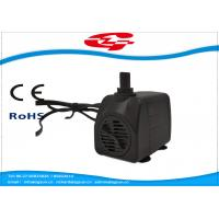 Quality 600L low noise Submersible Water Pump with filter for aquariums, fountains wholesale