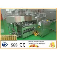 Quality 3000 Bottles Of 50Ml Anthocyanin Concentrate Oral Liquid Production Line Per Hour wholesale