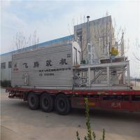 Quality Collecting Disk Melting Plant Automatic Spring Door Sealed Box Structure wholesale
