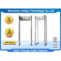 Quality Archway Walkthrough Dfmd Metal Detector Security Check Sensitivity Adjustable wholesale