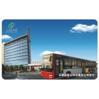 Quality Contact-less Bus Travel Card with Tourist's Picture , Custom Smart Card wholesale