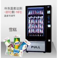 Buy cheap Healthy Food Vending Machines Automatic Sell ICE Cream /  Frozen Meat / Seafood product