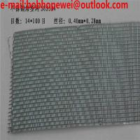 China Plain, Twill, Dutch weave stainless steel woven wire mesh screen/dutch weave wire mesh net price per meter on sale
