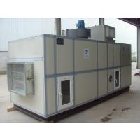 Buy cheap Automatic Electric Regeneration Industrial Desiccant Air Dryer with Cooling System product